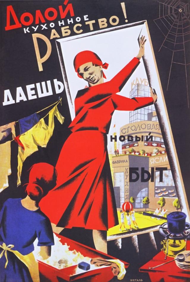 urss_soviet_poster_44