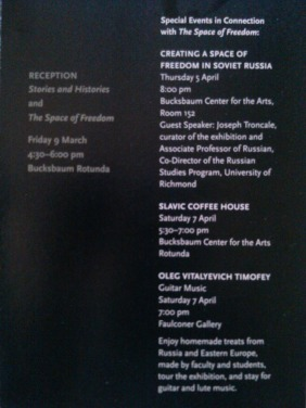 Placard from the exhibition in Grinnell College, Iowa (March 2007)