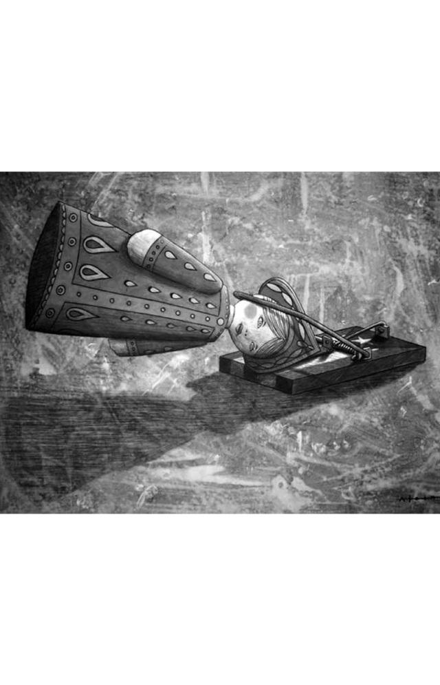 Sujetos, de Alain Martínez. Técnica mixta sobre cartulina (50 cm x 70 cm).